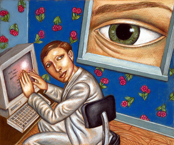 "online privacy illustration - ""Don't Get Creepy"": Privacy in Wealth Management & Emerging Technology Trends"